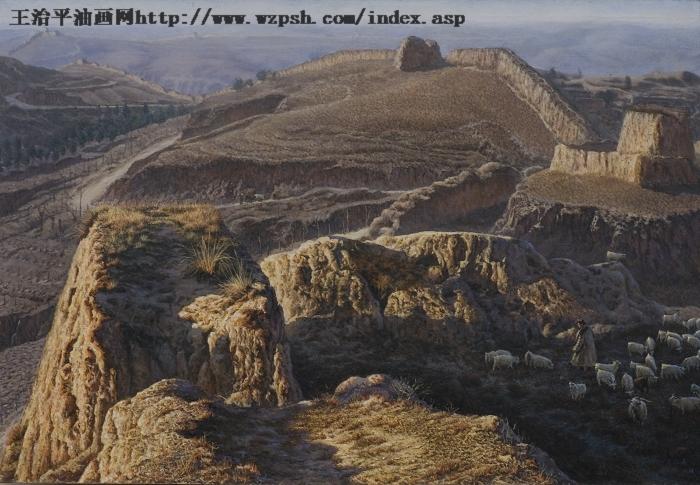 王治平油畫-古道長城